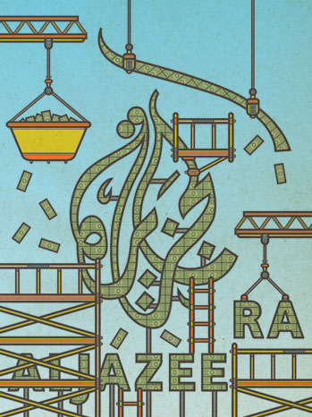 Al Jazeera America: Can Oil Money Buy Relevance for the Controversial Network?