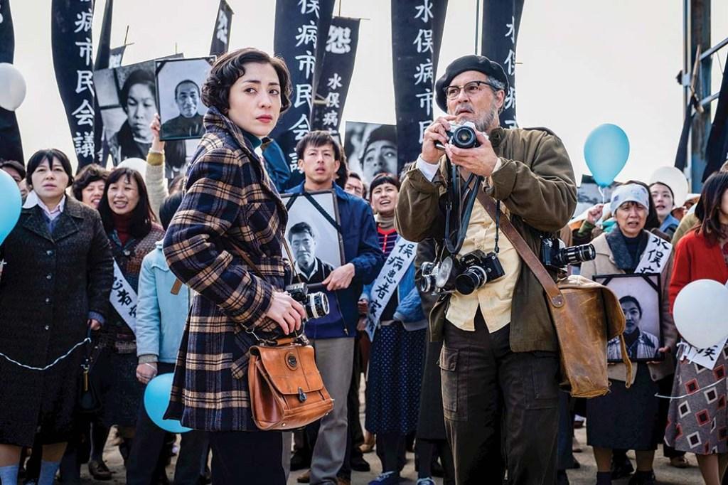 Minamata, Depp plays photographer W. Eugene Smith, who documented mercury poisoning in 1950s Japan.